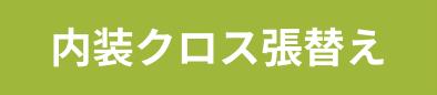 グループ化 -11